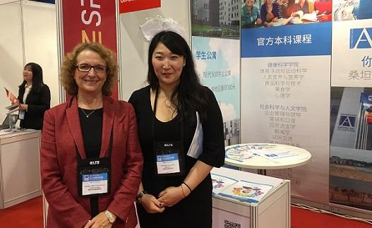 UNEATLÁNTICO a présenté son offre académique lors des salons étudiants de Beijing, Guangzhou et Shanghai